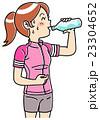水分補給 23304652