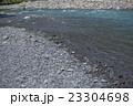 Hot spring trip 23304698