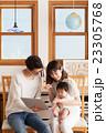 ノートパソコンを見る若い家族 23305768