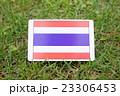 世界の国旗  23306453
