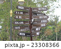 ペナン島 ペナンヒル 23308366