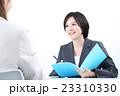 ビジネスウーマン ビジネス ファイルの写真 23310330