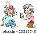 夫婦 老夫婦 熱中症のイラスト 23312745