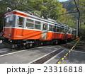 箱根登山電車 23316818