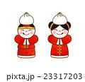 中国 子供 白背景のイラスト 23317203