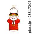 中国 伝統 中華風のイラスト 23317205