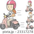 スクーターに乗る女性(手を挙げるポーズと車体単品をセット) 23317278
