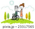 車椅子のシニア男性と女性スタッフ 23317565