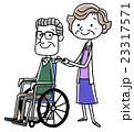 介護 シニア 車椅子のイラスト 23317571