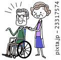 車椅子のシニア夫婦 23317574