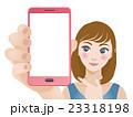 スマホ スマートフォン 画面のイラスト 23318198