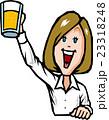 会社員 乾杯 飲み会のイラスト 23318248