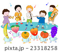 果物と子供のコンサート 23318258