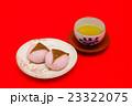 桜餅と煎茶 23322075