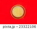 煎茶 23322106