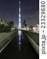 東京スカイツリー 哀悼 夜景の写真 23329680