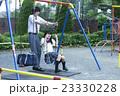高校生カップル 公園 23330228