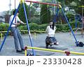 高校生カップル 公園 23330428