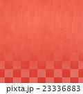 23336883