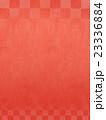 背景 市松模様 和柄のイラスト 23336884
