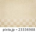 背景 市松模様 和柄のイラスト 23336988