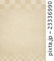 背景 市松模様 和柄のイラスト 23336990