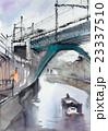 鉄橋 23337510