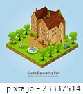 コンセプト 概念 城のイラスト 23337514