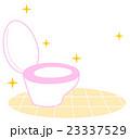 トイレ掃除 23337529