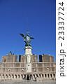 サンタンジェロ城 天使 銅像 23337724