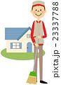 ハウスクリーニング 掃き掃除 23337788