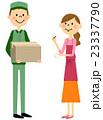宅配便の受け取りをする女性 23337790
