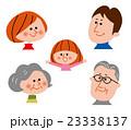 家族 三世代家族 ファミリーのイラスト 23338137