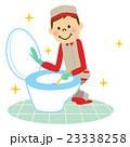 ハウスクリーニング トイレ掃除 23338258