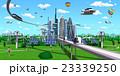 スマートシティ02 23339250