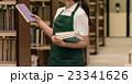 図書館 23341626
