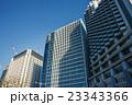 ビジネス街 オフィス街 高層ビルの写真 23343366