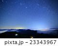 三ツ峠から見る星空と南アルプス・甲府盆地の夜景 23343967