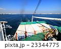 おがさわら丸 船 乗り物の写真 23344775