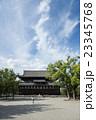 東寺 寺 教王護国寺の写真 23345768