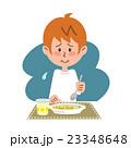 子どもの孤食 レトルト食品を食べる子ども 23348648