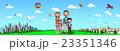 town&cityと家族2 23351346