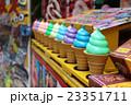 カラフル ソフトクリーム置物 23351711