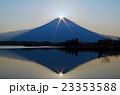 ダイヤモンド富士(田貫湖) 23353588
