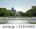 広島平和記念公園 平和記念公園 モニュメントの写真 23354069