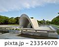 原爆死没者慰霊碑 慰霊碑 平和記念公園の写真 23354070