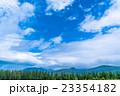 麓郷展望台からの風景 23354182