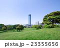 千葉ポートタワー ポートタワー ポートパークの写真 23355656