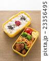 お弁当 23356495