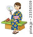 浴衣美人 23356509